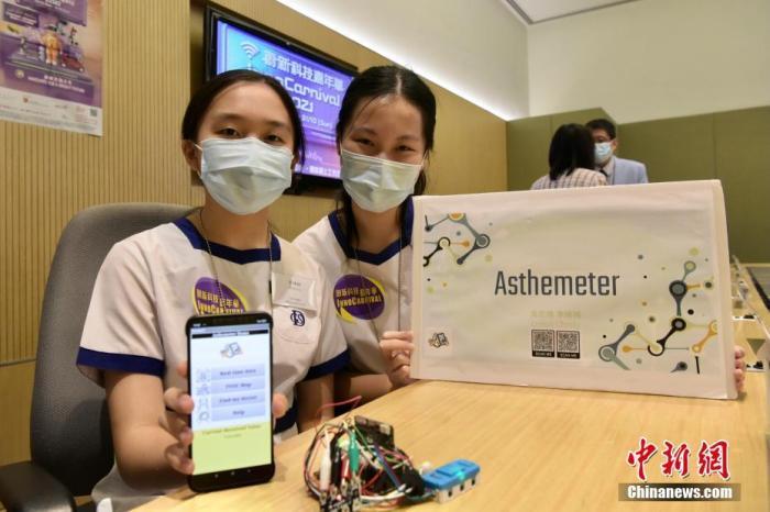 香港科技界庆国庆科技论坛举行 为创科发展出谋划策