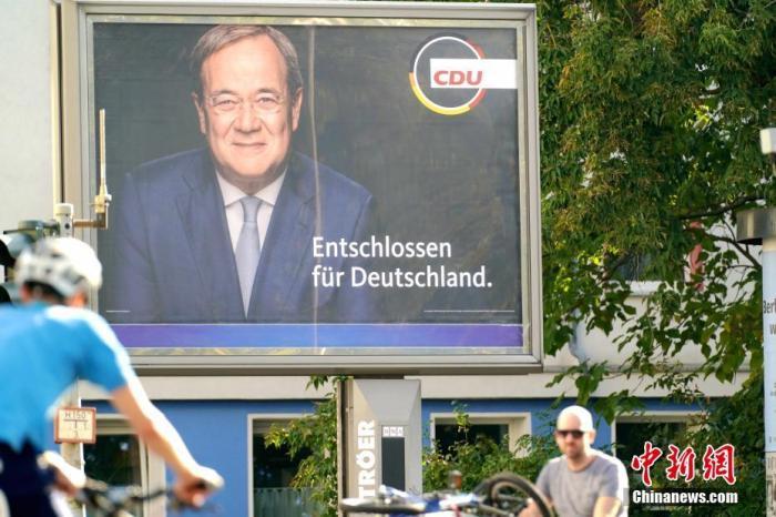 当地时间9月26日,行人经过柏林街头联盟党总理候选人拉舍特的广告牌。当日上午8时,2021年德国联邦议院选举正式开始投票。德国约六千万名符合资格的选民将选出下一届联邦议院议员,并由这些议员选出新任总理。 <a target='_blank' href='http://www.chinanews.com/'>中新社</a>记者 彭大伟 摄