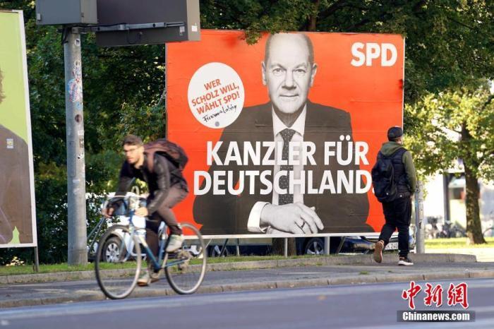 肖尔茨有望成下任德国总理 三党就组新政府达协议