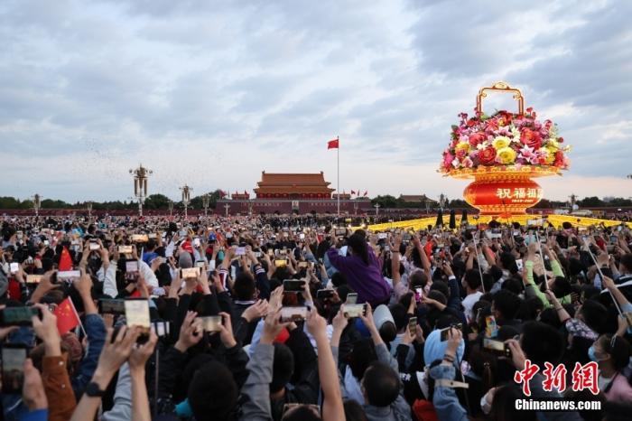 2021年10月1日,中华人民共和国成立72周年,北京天安门广场举行国庆升旗仪式。<a target='_blank' href='http://forskolinfuelextract.com/'>中新社</a>记者 盛佳鹏 摄