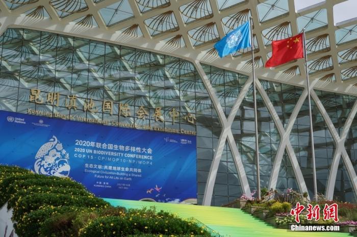 COP15聚焦生态文明建设中的青藏高原样本