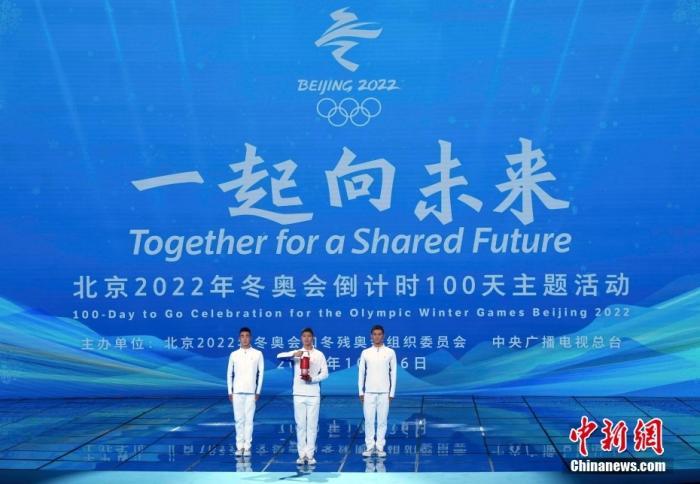 北京冬奥如何确保防疫安全?违规者或面临严重后果