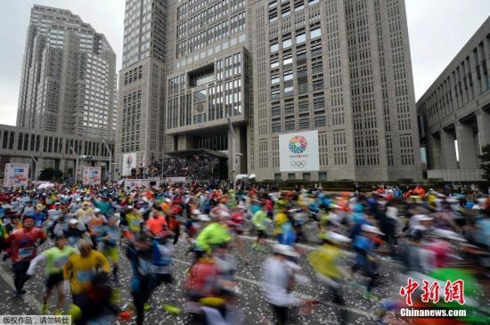 资料图:东京马拉松。