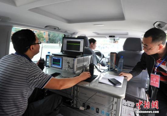 两部门:降低部分无线电频率占用费标准4月1日起执行
