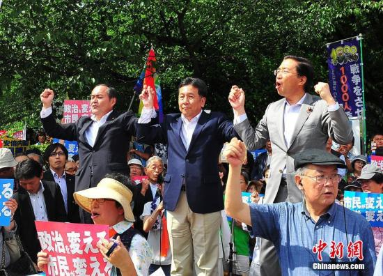 日本民进党将举行主席选举 前原诚司对枝野幸男