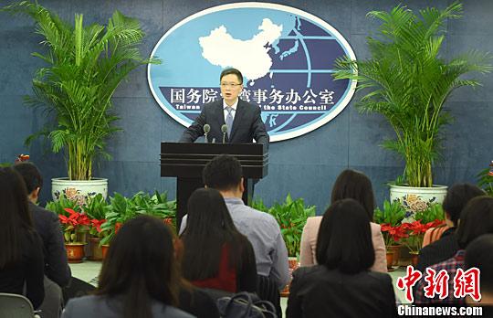 资料图片:国务院台湾事务办公室发言人安峰山。中新社记者 张勤 摄