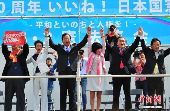 日本民进党党首选举将发布公告 前原和枝野参选