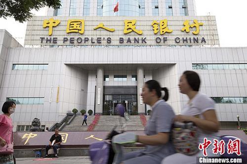 央行:特别国债滚动发行不会对银行体系流动性产生影响