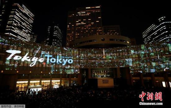 材料图:日本举行活动为2020年东京奥运会造势。