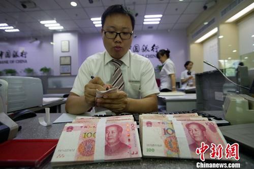 财政部:一季度国企利润总额达到7110.4亿元 同比增16.7%