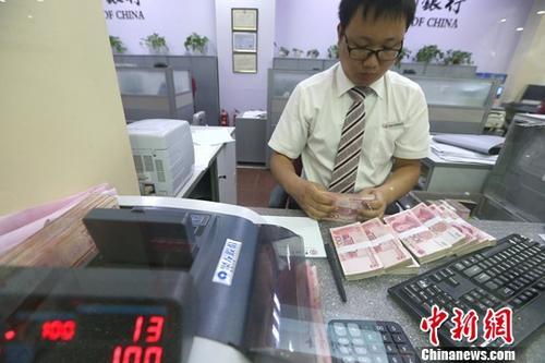 中国全面规范逾百万亿元金融资管业务市场