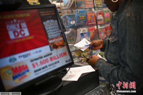 资料图:美国人在查看彩票。
