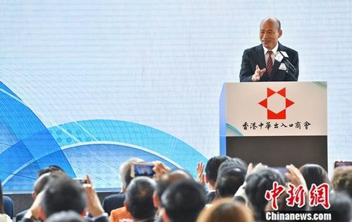 资料图为高雄市长韩国瑜。中新社记者 麦尚 摄
