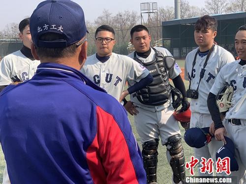 近日,第三届海峡两岸学生棒球联赛北京站比赛开打。作为卫冕冠军,北方工业大学棒球队志在冲击三连冠。这支球队的八名老队员今春面临毕业,其中一半决定留在大陆推广棒球。去年刚入学的新队员林柏(图右三)、林仲玟(图右二)表示,看到学长的发展轨迹,如果有好的机会,也期待五年后能留下来继续教棒球。中新社记者 杨程晨 摄