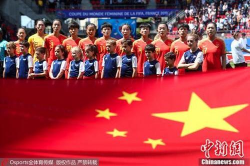 质料图:中国女足在女足全国杯竞赛中。 图片起源:Osports全体育图片社