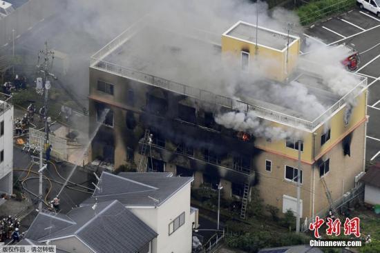 资料图:7月18日,位于日本京都市伏见区的京都动画工作室被人恶意纵火。