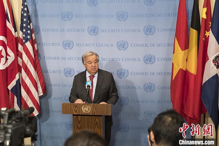 资料图:联合国秘书长古特雷斯。 a target='_blank' href='https://www.chinanews.com/'/p中新社/a记者 廖攀 摄
