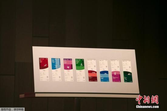东京残奥会门票样式公布。