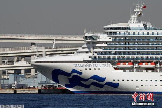 """资料图:日本""""钻石公主""""号邮轮。"""