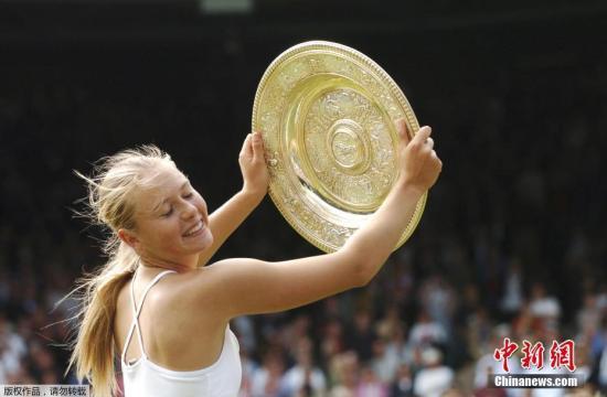 2月26日,据俄罗斯卫星网报道,全满贯得主的俄罗斯网球运动员玛丽亚·莎拉波娃在32岁宣布结束职业生涯。图为2004年温布尔登网球公开赛,莎拉波娃捧得冠军。