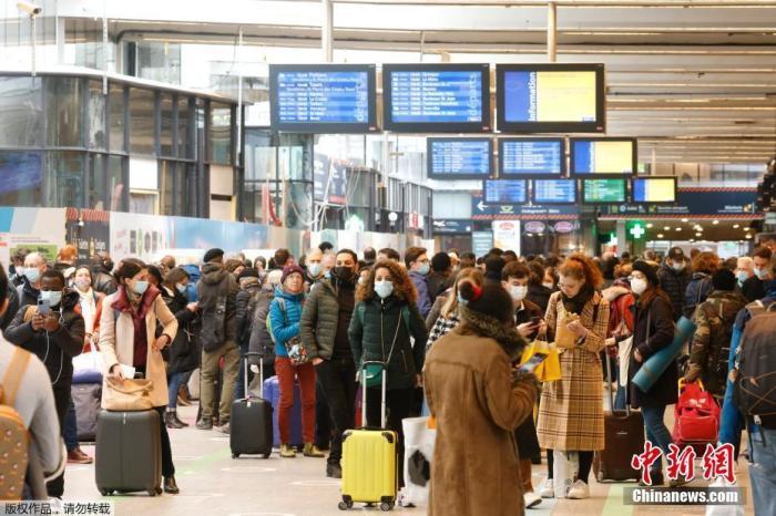资料图:当地时间3月19日,法国巴黎,大量巴黎民众聚集在蒙帕纳斯火车站准备离开首都。