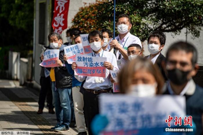 资料图:日本东京首相府外,当地民众举行集会抗议日本政府计划将受灾的福岛核电站净化水排放入海。