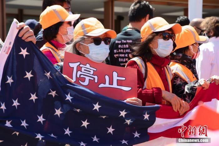 当地时间4月17日,数百人在美国旧金山湾区密尔布雷市参加反对歧视亚裔的集会。随着新冠疫情的暴发和蔓延,美国社会针对亚裔群体的歧视和暴力伤害事件激增。 a target='_blank' href='https://www.chinanews.com/'/p中新社/a记者 刘关关 摄