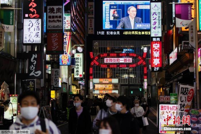 资料图:疫情下的日本。
